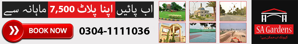 SA Garden Lahore Booking Contact