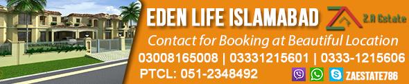 eden life ad