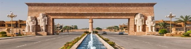 Ahram Misr Lahore Developed Bahria Town
