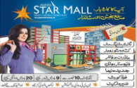 Star Mall Gujranwala