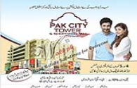 Pak City Tower and Shopping Mall