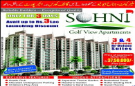 Sohni Golf View Apartments Karachi