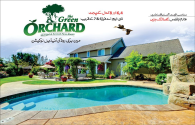 The Green Orchard Farm Houses Lahore Payment Plan & Location Map