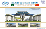 Blue World City Islamabad Payment Plan |Location Map |Files