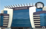 Taj Center Sialkot Location Map - Payment Plan - Shops