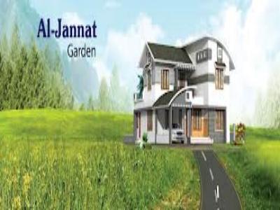 Al Jannat Gardens Rawalpindi