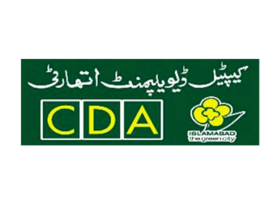 CDA will increase the beautification of Capital Islamabad