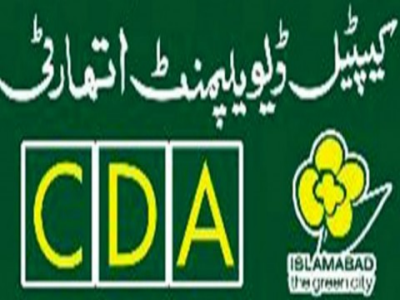 CDA warn Public about Housing Schemes in South West Part Islamabad