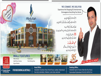 Booking Opens in Abdullah Shopping Mall in Hyderabad