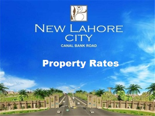Property Rates In Faisalabad Canal Road