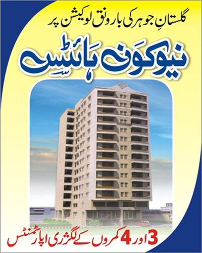 Neocon Heights Karachi Development