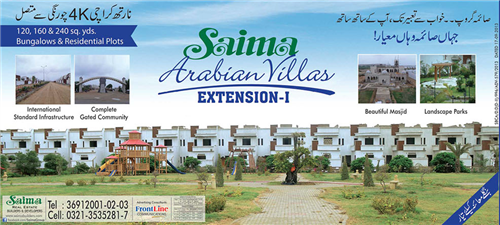 Saima arabian villas extension 1 karachi for Saima villas 4k chowrangi