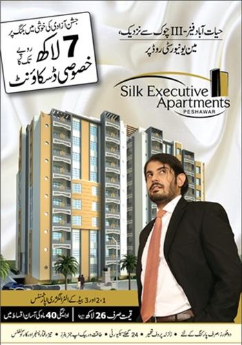 Star Marketing Peshawar Projects