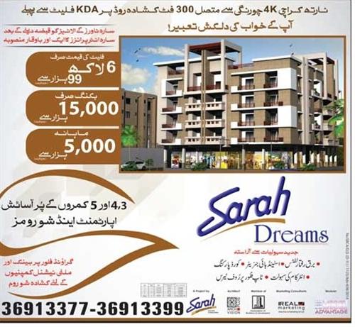 Sarah dreams karachi for Saima villas 4k chowrangi