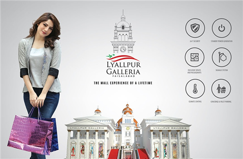 Lyallpur Galleria Shopping Mall Faisalabad Wall Pk
