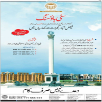 Citi Housing Faisalabad, Gujrat and Kharian